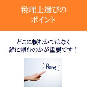 banner_s4