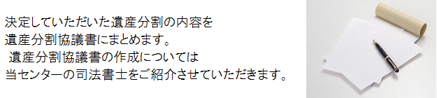 kyougi3